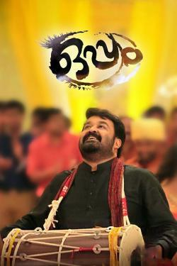 Oppam - Now Playing In Theaters