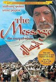 The Message - history
