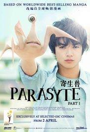 Kiseijuu - Vision Filme