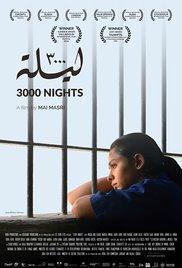 3000 Layla (2015) - A l'affiche