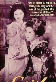Gion Bayashi - A l'affiche