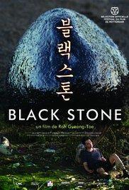 Black Stone - A l'affiche