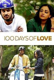100 Days Of Love - Movies In Theaters