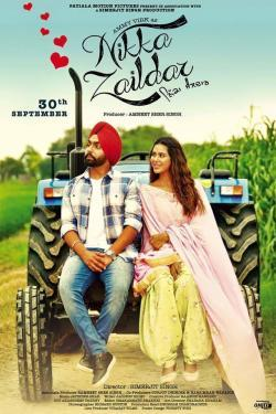 Nikka Zaildar - Now Playing In Theaters