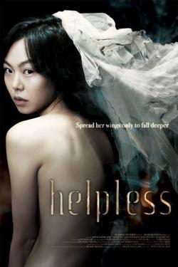 Helpless - Now Playing In Theaters