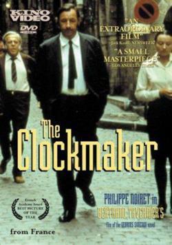 L'orologiaio di Saint-Paul - Film in Teatri