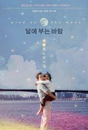 Wind on the Moon (2014) - Now Playing In Theaters