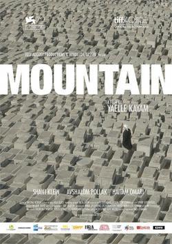 Mountain - A l'affiche