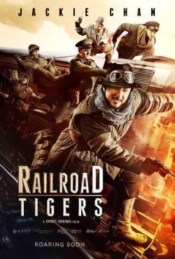 Railroad Tigers - Now Playing In Theaters