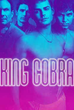 King Cobra - Vision Filme