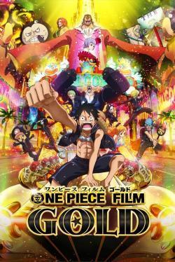 ワンピース フィルム GOLD - Movies In Theaters