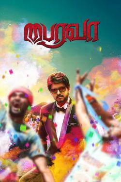 Bairavaa - Now Playing In Theaters
