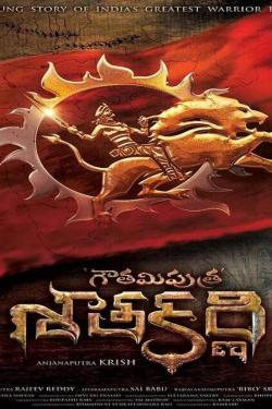 Gautamiputra Satakarni - Movies In Theaters