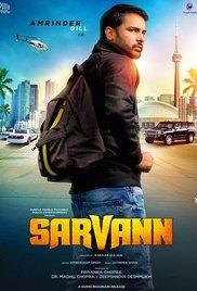 Sarvann - Now Playing In Theaters