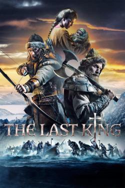 El último rey - Cartelera