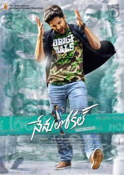 Nenu Local - Now Playing In Theaters