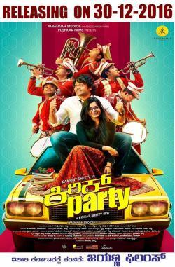 Kirik Party - Movies In Theaters