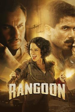 Rangoon - Now Playing In Theaters