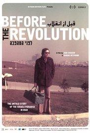 Before the Revolution (2013) - Movies In Theaters