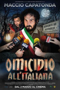 Omicidio all'italiana - Film in Teatri