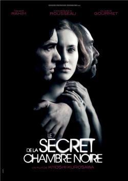 Le Secret de la chambre noire - A l'affiche