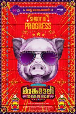 Angamaly Diaries - Now Playing In Theaters