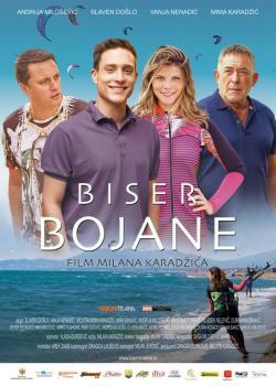 Biser Bojane - Vision Filme