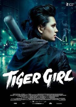 Tiger Girl - Vision Filme