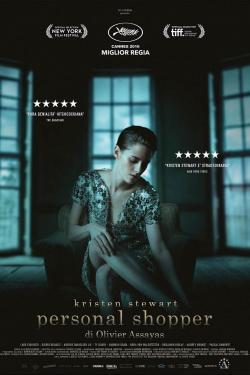 Personal Shopper - Film in Teatri