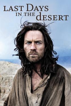 40 Tage in der Wüste - Vision Filme