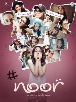 Noor - Now Playing In Theaters