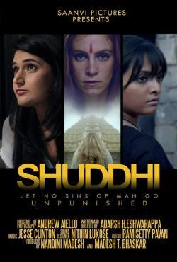 Shuddhi - Movies In Theaters