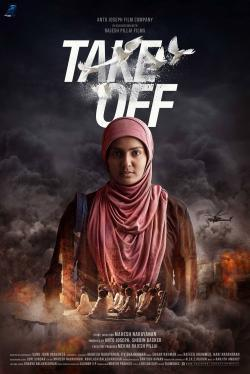 Take Off - Movies In Theaters
