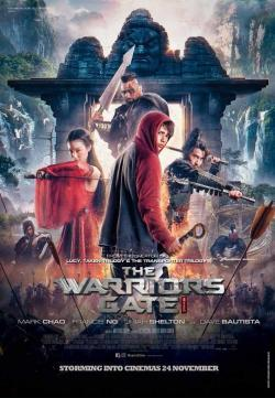 The Warrior's Gate - Movies In Theaters