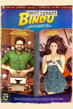 Meri Pyaari Bindu - Movies In Theaters