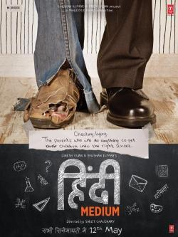 Hindi Medium - Now Playing In Theaters