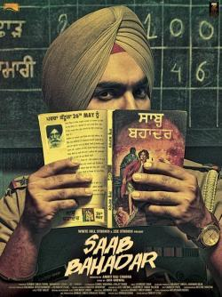 Saab Bahadar - Now Playing In Theaters