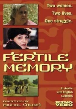 Fertile Memory - Now Playing In Theaters