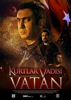 Kurtlar Vadisi Vatan - Vision Filme