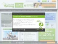 therunningbug.co.uk