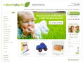Naturebaby Logo