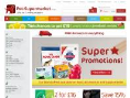 www.pet-supermarket.co.uk
