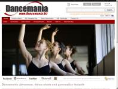 www.dancemania.biz