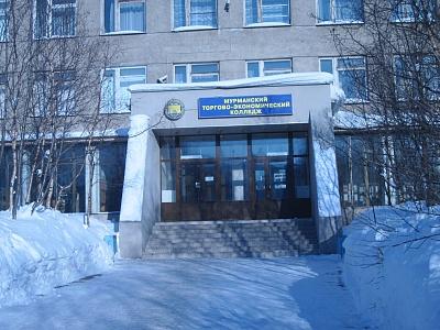 Красноярский колледж туризма