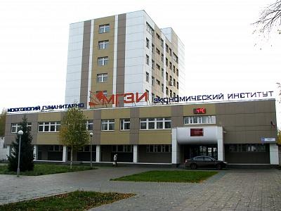 Кировский филиал Московского гуманитарно-экономического института