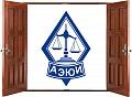 День открытых дверей в Алтайском экономико-юридическом институте