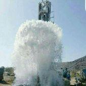 جهاز كاشف مياه ارتواز