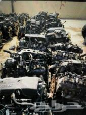 تشليح جميع  قطع غيار سيارات