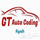 برمجة تحكم المسار كيا سبورتاج جي تي KIA GT