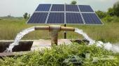 طاقه شمسية للغطاسات